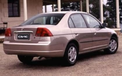 37+ Honda civic gli 2005 trends