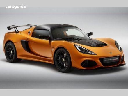 2020 Lotus Exige