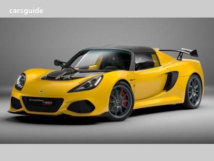 2021 Lotus Exige