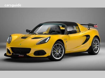 2021 Lotus Elise